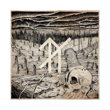 Bereft - Lands // Ltd red blood LP