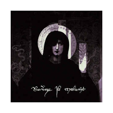 Reverorum Ib Malacht - Im Ra Distare Summum Soveris Seris Vas Innoble // LP