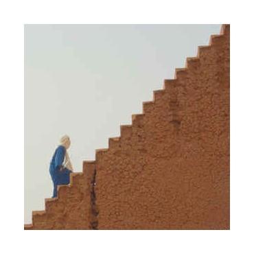 Ahmoudou Madassane - Zerzura // LP